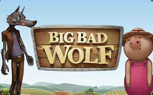 ビッグ・バッド・ウルフはペイアウト率が高いから稼げる!